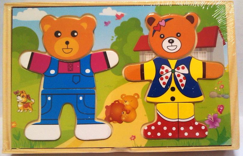 Детская деревянная рамка-вкладыш Два мишки 2